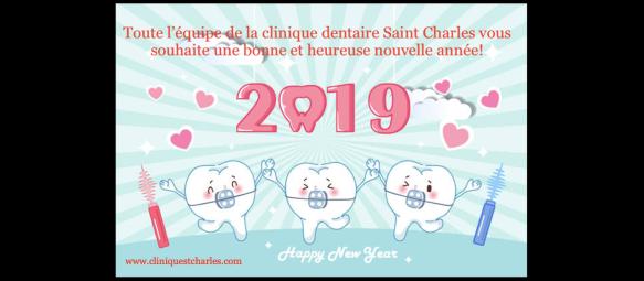 cliniquestcharles bonne année.png