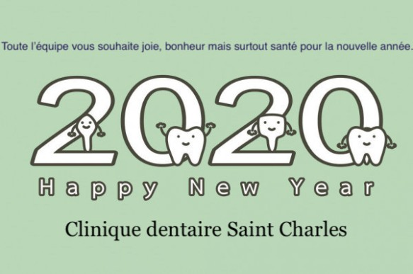 Clinique dentaire Saint Charles 2020.jpg